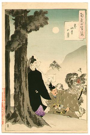月岡芳年: Kazan Temple Moon - Tsuki Hyakushi - Artelino