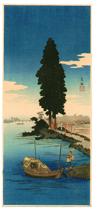 高橋弘明: Water God at Katsushika - Artelino