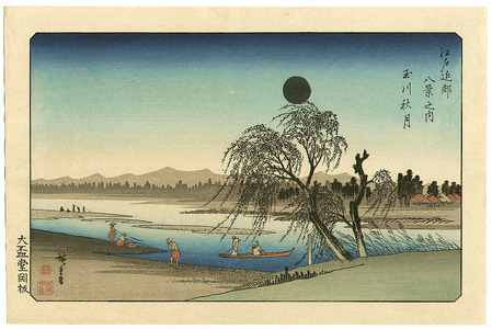 歌川広重: Autumn moon over Tamagawa river - Edo Kinko Hakkei - Artelino
