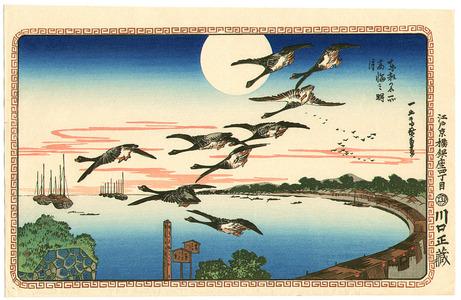 Utagawa Hiroshige: Moon at Takanawa - Famous Places of Eastern Capital - Artelino