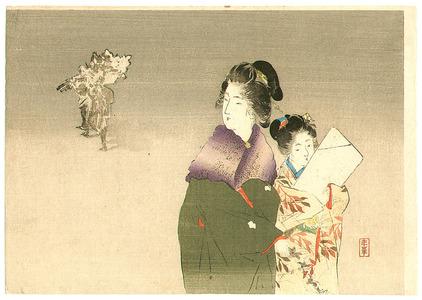 Tsutsui Toshimine: Mother and Child - Artelino