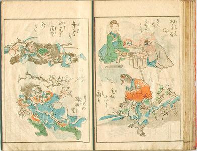 Utagawa Kuniyoshi: Shinji Ando Vol.2 - Artelino