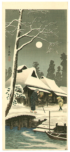 Takahashi Hiroaki: Snowy Night with Hazy Moon - Artelino