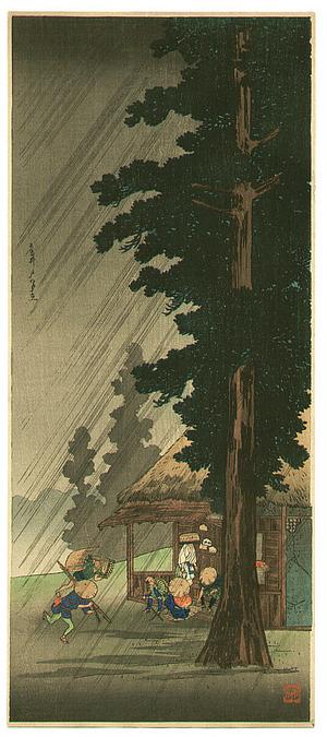 Takahashi Hiroaki: Shower at Takaido - Artelino