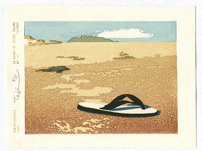 Tom Kristensen: 36 Views of Green Island - 18 - Artelino