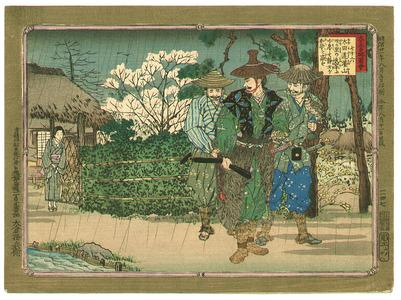 Adachi Ginko: Goveflower Village - Abbreviated Japanese History - Artelino