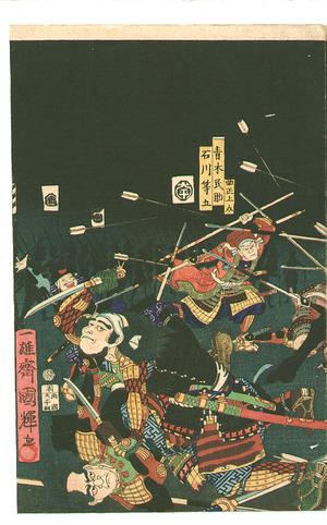 Utagawa Kuniteru: Battle at Shizukatake - Taiheiki - Artelino