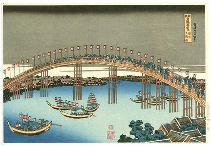 Katsushika Hokusai: Tenma Bridge - Shokoku Meikyo Kiran - Artelino