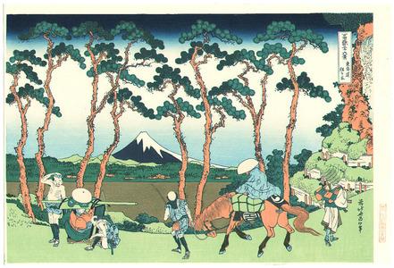Katsushika Hokusai: Hodogaya - Thirty-six Views of Mt.Fuji - Artelino