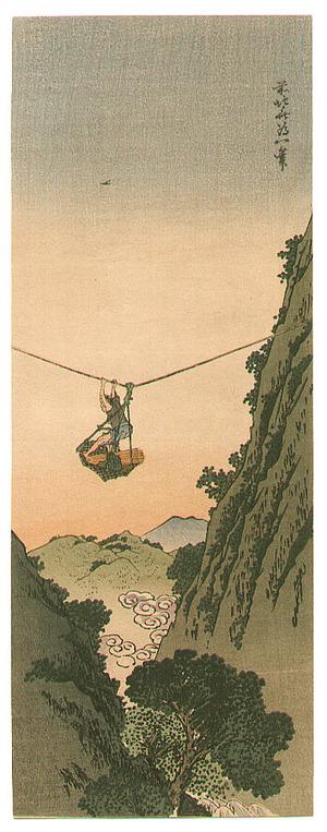 Katsushika Hokusai: Basket Rider - Artelino