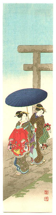 古峰: Two Women and Torii - Artelino