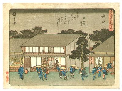 歌川広重: Minakuchi - Kyoka Tokaido - Artelino