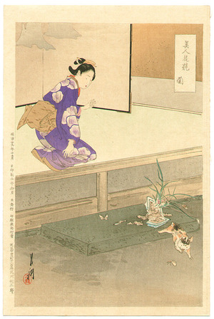 Ogata Gekko: Ran - Comparison of Beauties and Flowers - Artelino