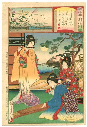 Watanabe Nobukazu: September - Modern Day Twelve Months - Artelino