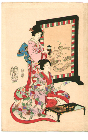 豊原周延: Poem Game - Ladies at Chiyoda Castle - Artelino