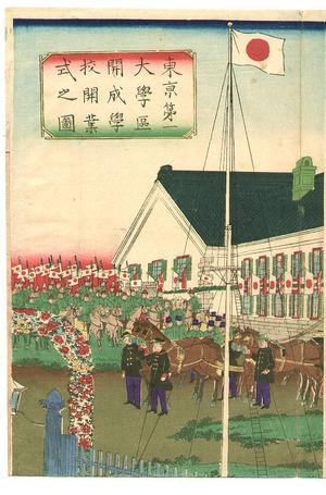 Utagawa Kuniteru: Opening of University - Artelino
