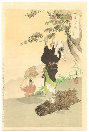 Ogata Gekko: Sazanka - Comparison of Beauties and Flowers - Artelino