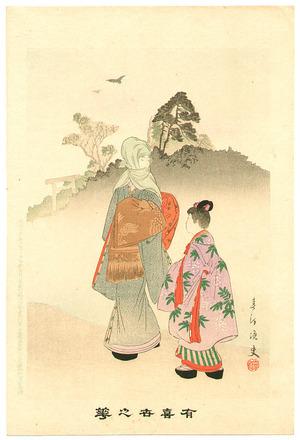 宮川春汀: Masked Woman and a Girl - Yukiyo no Hana - Artelino