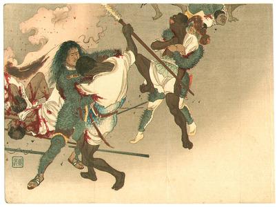 富岡英泉: Bloody Battle in Faraway Land - Artelino