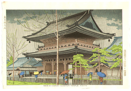 Fujishima Takeji: Rain at Higashi Honganji Temple - Artelino