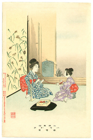 宮川春汀: String Play - Kodomo Fuzoku - Artelino