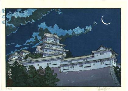 Paul Binnie: Himeji Castle - Artelino
