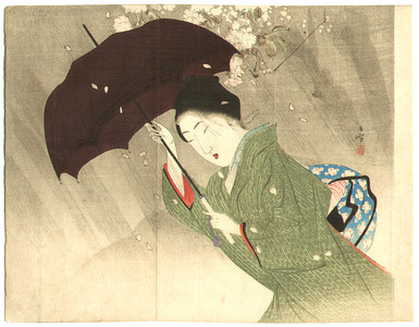 Tsutsui Toshimine: Outing in a Storm - Artelino