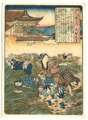 無款: Emperor Tenchi - 100 Poems by 100 Poets - Artelino
