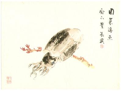 Komuro Suiun: Cuttlefish and Ginger - Artelino