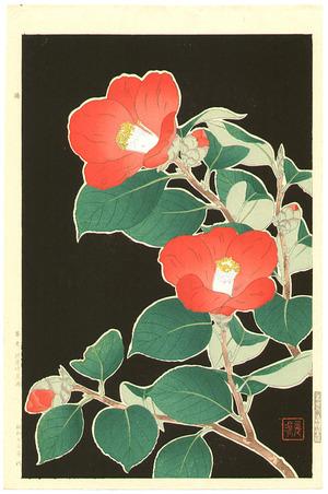 Kawarazaki Shodo: Red Camellia - Artelino