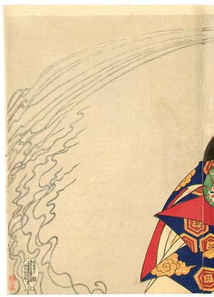 歌川国貞三代: Earth Spider - Kabuki - Artelino