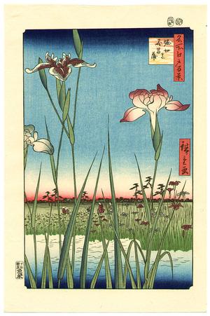 歌川広重: Iris Garden at Horikiri - Meisho Edo Hyakkei - Artelino