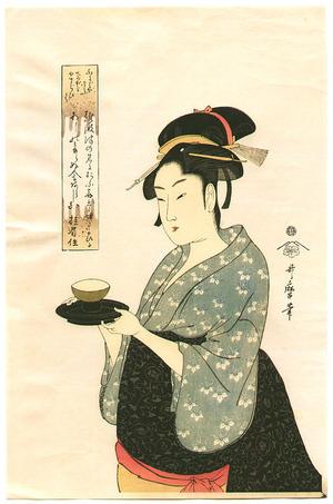 喜多川歌麿: Beauty and Tea - Artelino