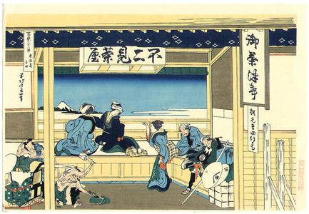 Katsushika Hokusai: Yoshida - Fugaku Sanju-rokkei - Artelino