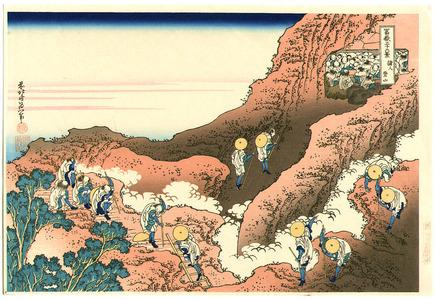 葛飾北斎: Mountain Climber - Fugaku Sanju-rokkei - Artelino