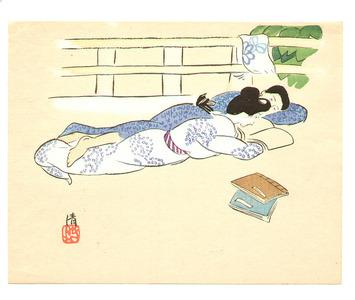 Kobayakawa Kiyoshi to Attributed: Couple - Artelino