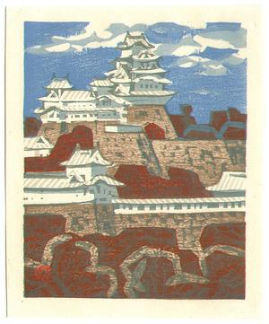 Okiie: Shirasagi Castle - Artelino