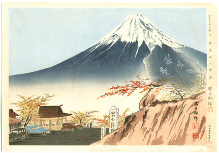 Tokuriki Tomikichiro: Mt.Fuji at Nagao Pass - Thirty-six Views of Mt.Fuji - Artelino