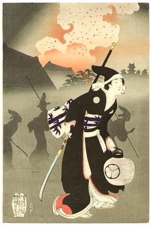 豊原周延: Guardian- Ladies of Chiyoda Palace - Artelino