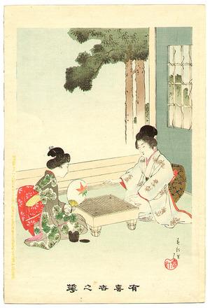 宮川春汀: Playing Game - Yukiyo no Hana - Artelino
