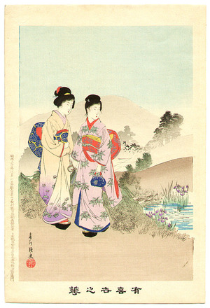 宮川春汀: Iris Garden - Yukiyo no Hana - Artelino