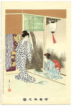 Miyagawa Shuntei: After Bath - Yukiyo no Hana - Artelino