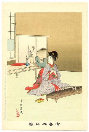 宮川春汀: Playing Koto - Yukiyo no Hana - Artelino