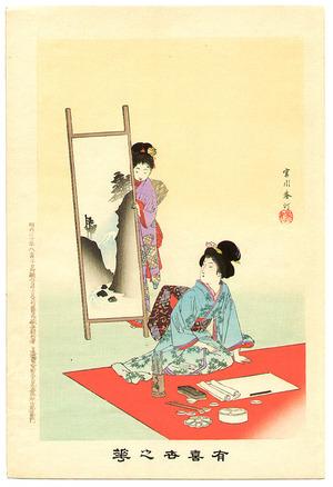宮川春汀: Drawing Pictures - Yukiyo no Hana - Artelino