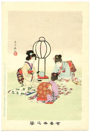 宮川春汀: Playing Cards - Yukiyo no Hana - Artelino