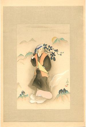 Ogawa Usen: Lady on a Cloud - Artelino