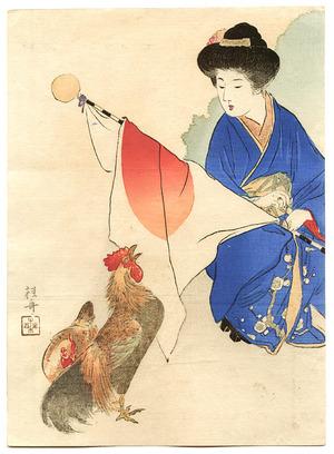 武内桂舟: Beauty and Rooster - Artelino