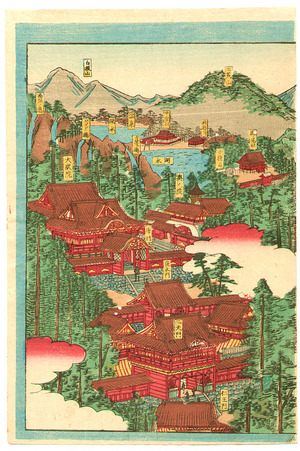 歌川国利: Panoramic Map of Toshogu Shrine in Nikko - Artelino