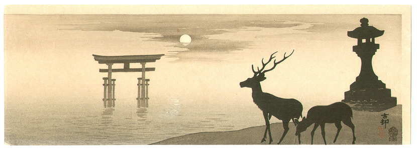 Ohara Koson: Deer, stone lantern and Torii - Artelino