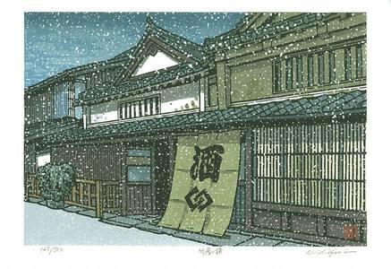 Nishijima Katsuyuki: Sake Wine Store - Artelino